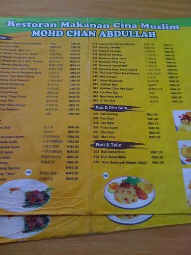 RMCA menu