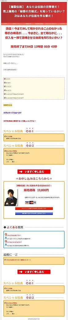 kigyou_builder_sample20.jpg
