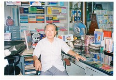 Lim Koh Sin 04 (Sonny Lim60) Tags: father beloved