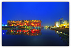 "Bijng Guji Tychng (Beijing National Stadium)-Dedicated to a friend in Beijing ""DOn"" (steadfast1898 ) Tags: china longexposure bravo nightshot dusk chinese bluehour 888 peking d300 thenest pinyin firstquality zhonggou beijingnationalstadium bratanesque gitzogt1540 tsina nikond300 tokina1116f28 gitzo1178m beijingolympicvillage steadfast1898 cegebe"