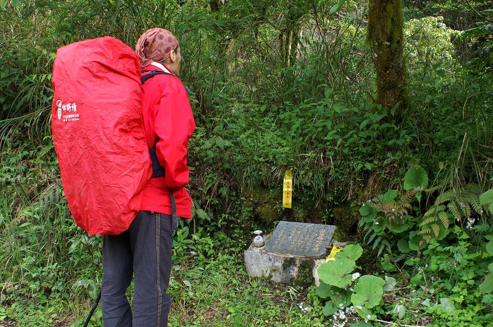 南湖大山day1-16 林微梅山難紀念碑