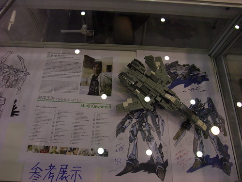 C3 IN HK - マクロス F  -展示櫃2