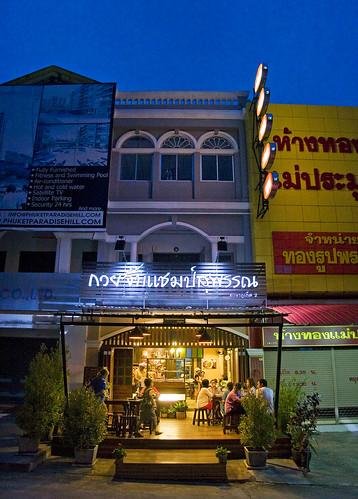 New Noodle Shop in Kathu, Phuket