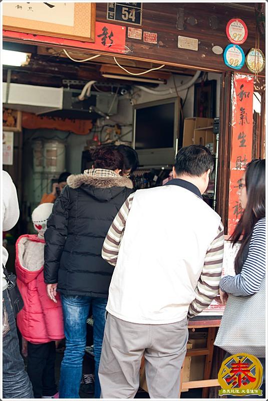 2011.02.06 連得堂餅家-7