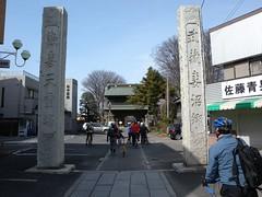 (onohiroki) Tags: japan saitamaken 8kmneoffukaya