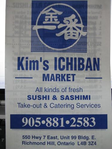 Kim's Ichiban Menu