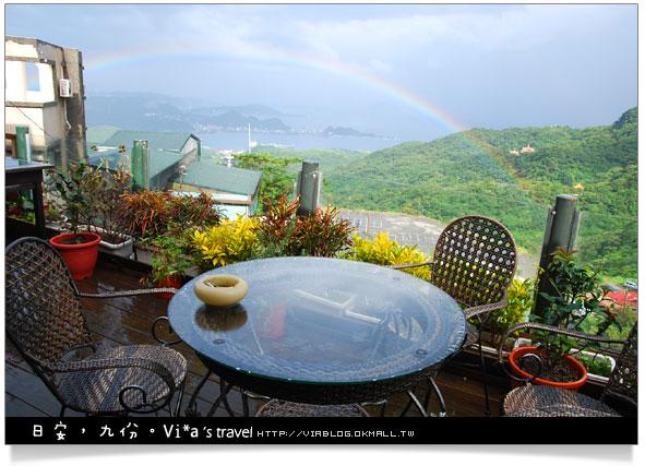 【發現彩虹的喜悅】九份涵館民宿-早餐食記
