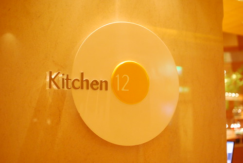 Kitchen 12標誌
