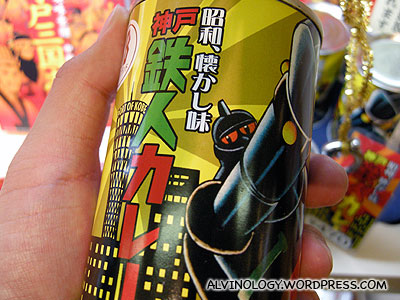 Anime soft drink