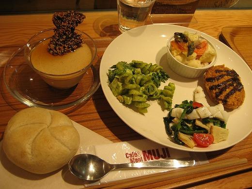 Cafe & Meal MUJI