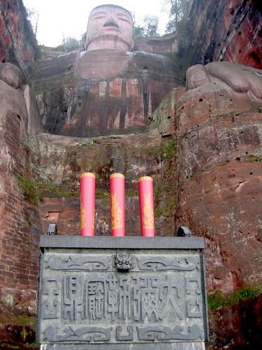 Buddha Without Otis