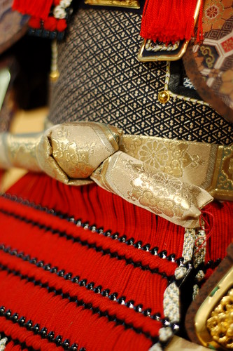 Paul's Armor - Detail