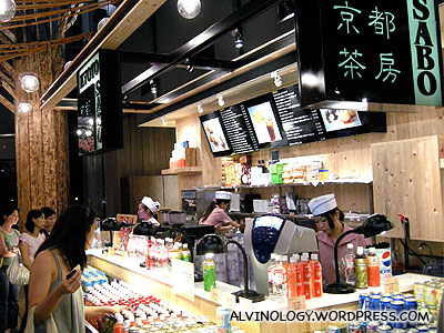 Drink stall