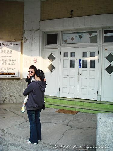 利生醫院 命中注定我愛你 宜蘭五結老街古蹟 利澤簡信用組合