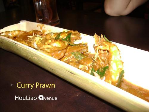 Curry Prawn