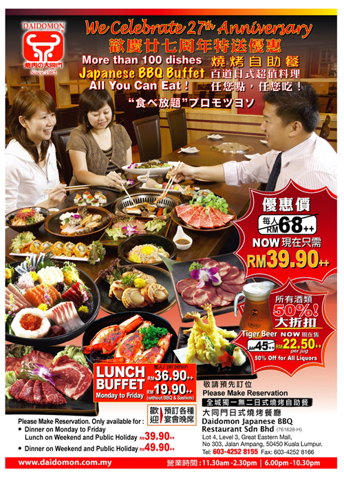 Daidomon – 27th Anniversary Promotion – Japanese BBQ Buffet @ Great Eastern Mall