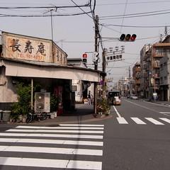 Nakamachi, Tsurumi 10