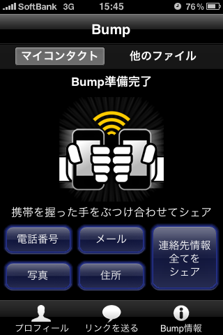 iPhone 3GS名刺