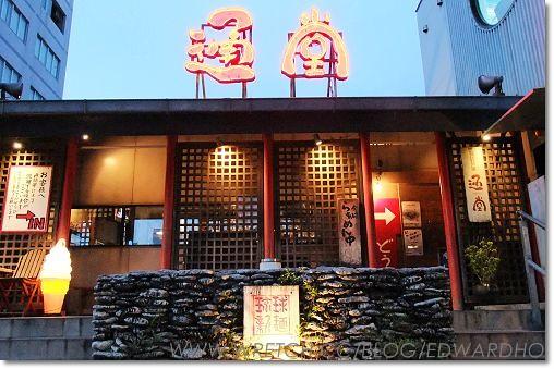 OKINAWA 073