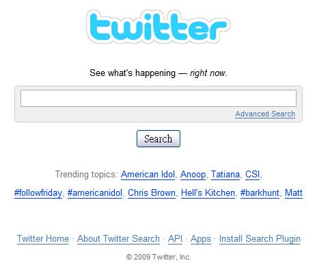 twitter_search_3