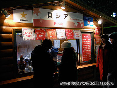 Russian food stall