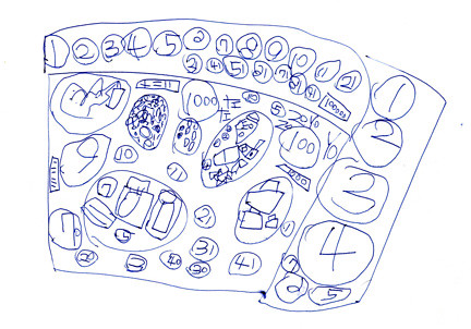 20090228-zozo畫餐點