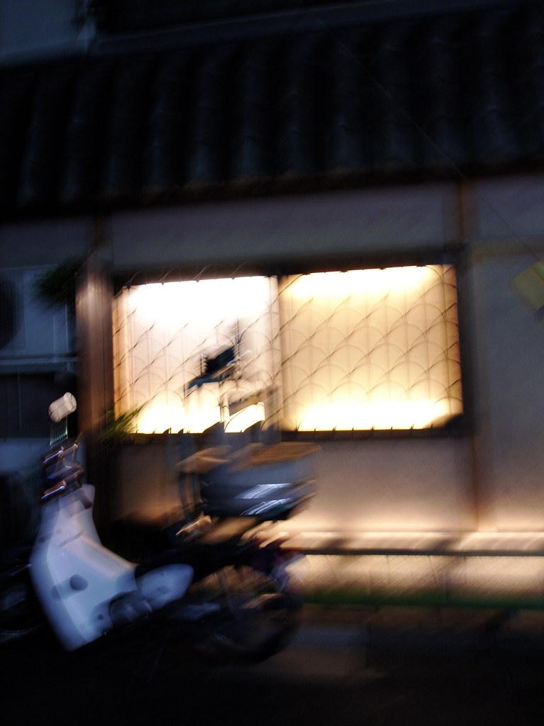 Tokyo Last Night