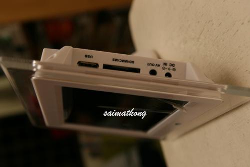 Cheap Digital Photo Frame 7 inch