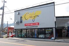 Garage Crayon