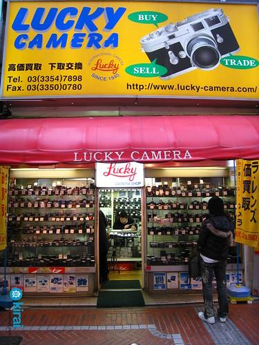 Lucky Camera class=