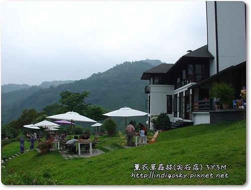 新竹薰衣草森林(尖石)-056