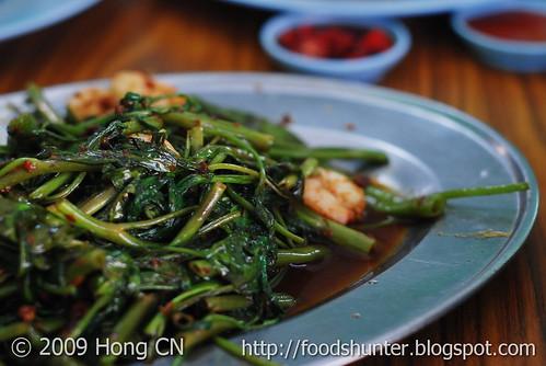 "Spicy Belachan ""Kangkung"""