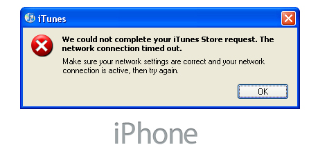 iPhone 3.0 upgrade error