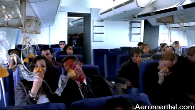 AF447 Lost fake 1