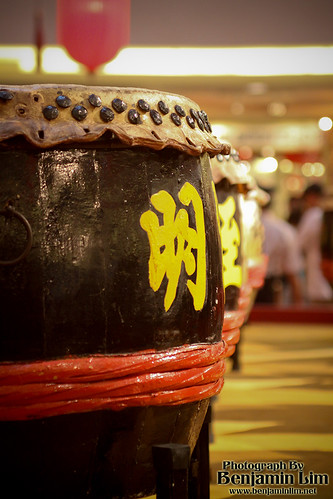 Midval_drum14