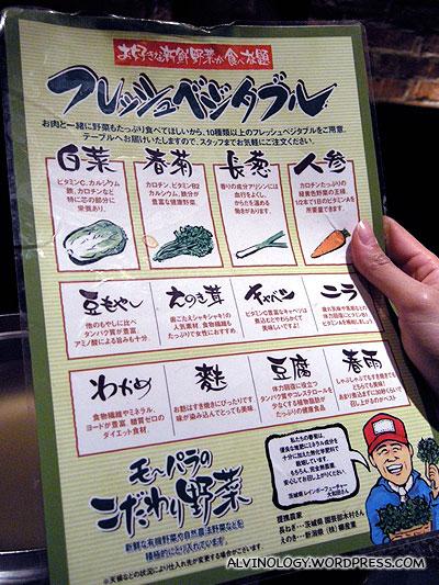 The buffet menu