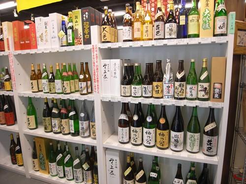 『奈良銘酒処ももたろう』@奈良公園周辺
