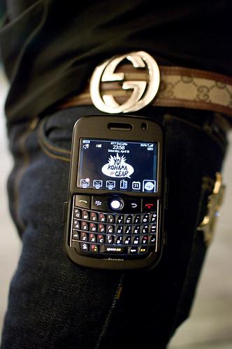 YFG blackberry bold
