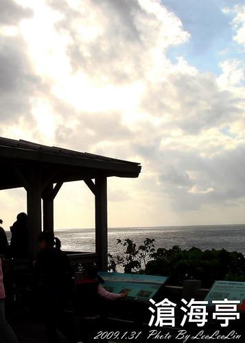 南灣 鵝鑾鼻國家公園