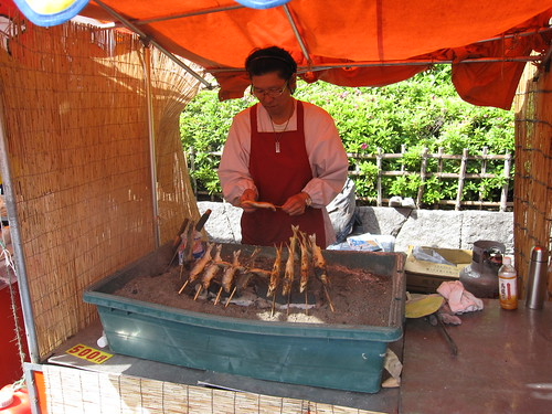 Grill salted fish