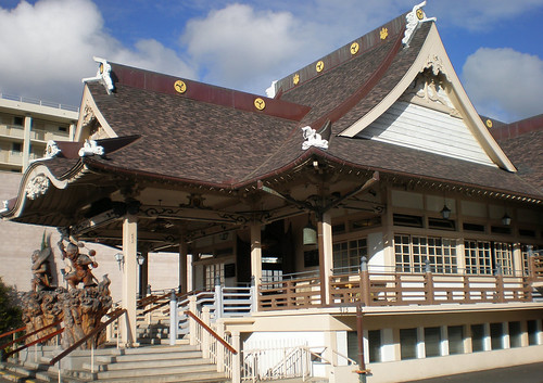 Side view, Hawaii Shingon Mission, Honolulu