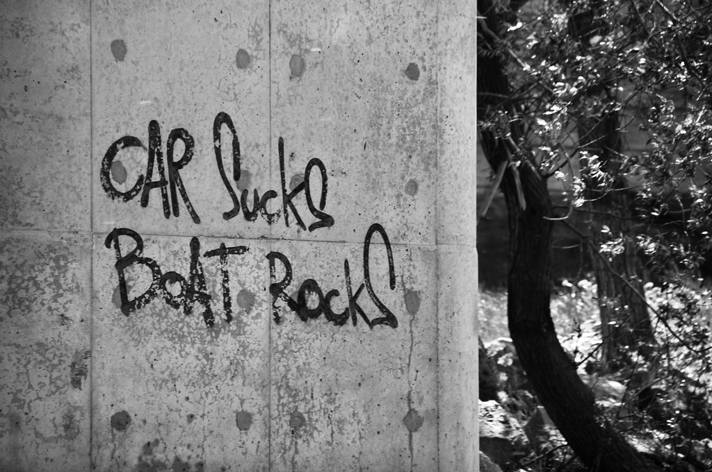 Car Sucks Boat Rocks