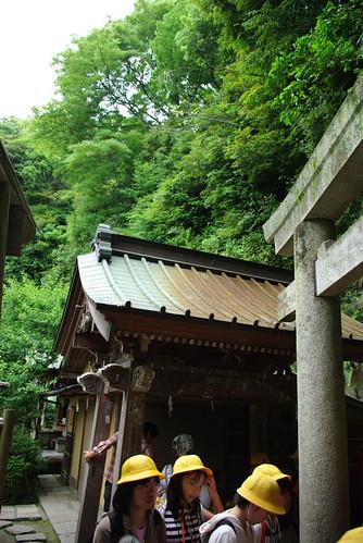 at Kamakura