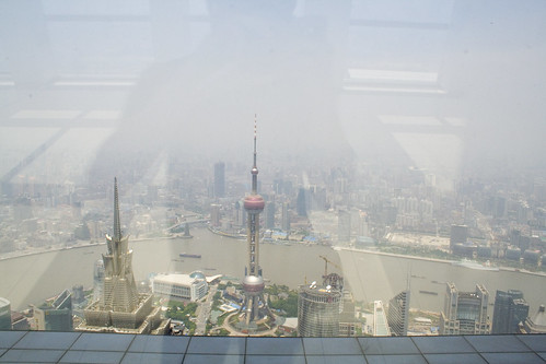 World Financial Center Observation Deck