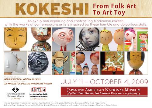 Kokeshi 2009