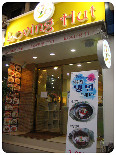 The Loving Hut @ Sinchon