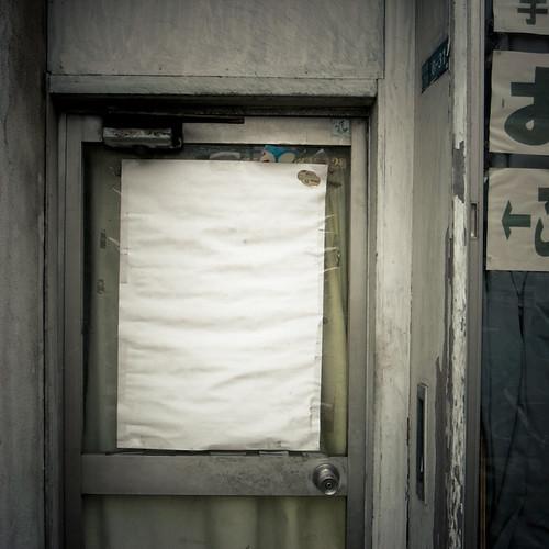 Door to . . .