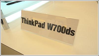 ThinkPad W700dsのデュアル・ディスプレイ機能に惚れた