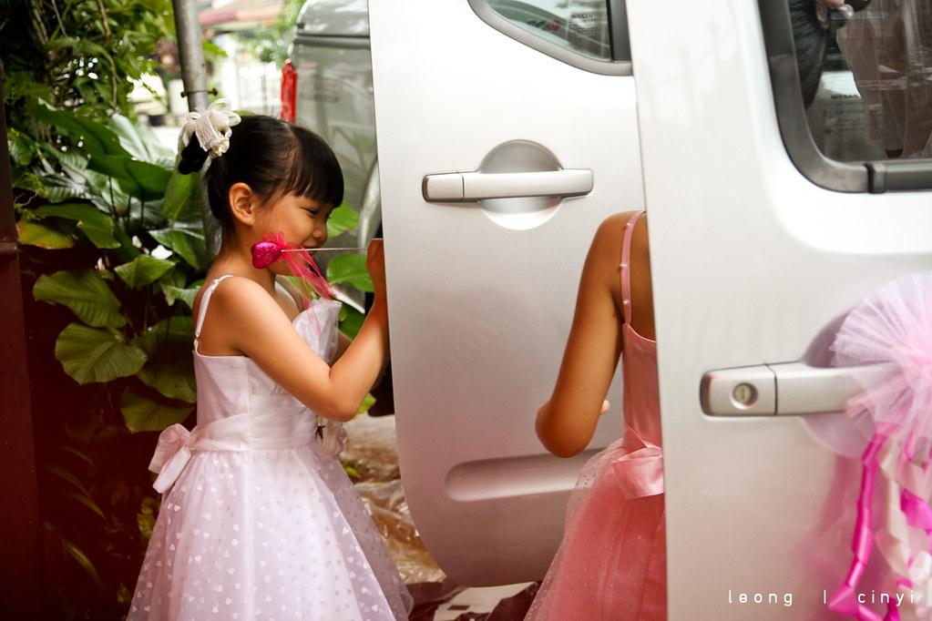LEONG&CINYI | 2011-4