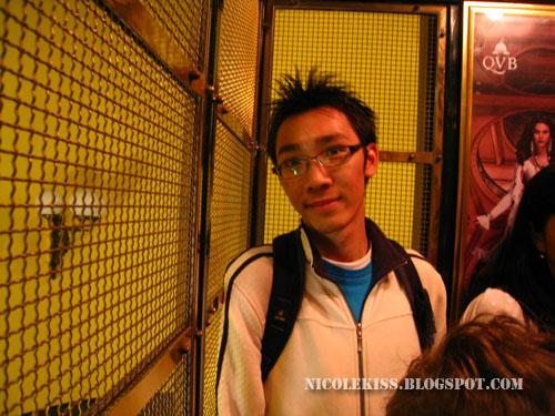 inside of lift